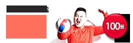 KBS���� BIG4!